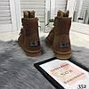Угги женские коричневые натуральная замша //В НАЛИЧИИ ТОЛЬКО 41р, фото 10