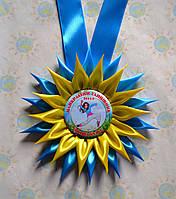 Медаль Лучший танцор с розеткой Астра