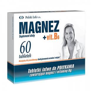 Магний + B6 60 таблеток