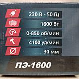 Бочковой перфоратор электрический Grand ПЭ-1600, фото 9