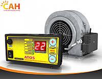Комплект поддува (Вентилятор+контроллер ATOS) автоматика для твердотопливного котла