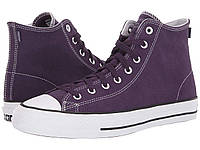 Кроссовки/Кеды Converse Skate Chuck Taylor All Star Pro Rubber Backed Suede - Hi Grand Purple/Vivid Sulfur/White
