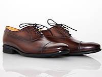 Туфли мужские светло-коричневого цвета, фото 1