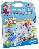 """Многоразовая водная раскраска Magic Water,""""Принцесса Холодное сердце"""" 2005A-1"""