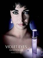 Elizabeth Taylor Violet Eyes 50 млл 2010 год
