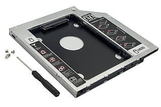 "Карман-адаптер Elements HDD/SSD 2.5"" SATAIII 9.5 (EM-HDSD95)"