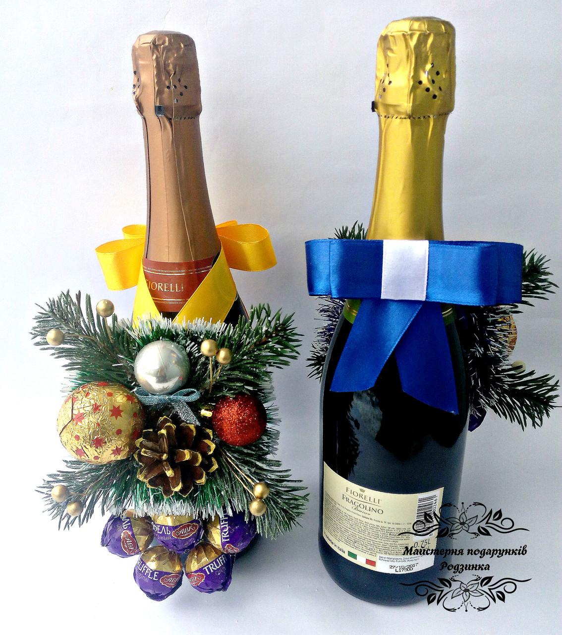 Новорічна прикраса для пляшки з цукерок. Новорічне святкове шампанське.Подарунок на Новий рік, Різдво, Миколая