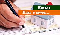 Украинский банковский сектор приостанавливает кредитование населения