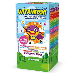 Witamuski Витамушки витамины для детей от 4 лет 60 таблеток