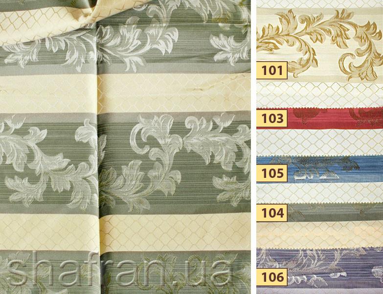 Ткань для штор Shani Libora Crown