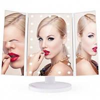 Зеркало для макияжа Superstar Magnifying Mirror с LED-подсветкой БЕЛЫЙ