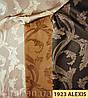 Ткань для штор Shani 1923 Alexis, фото 2