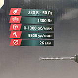 Перфоратор GRAND ПЭ-1300DFR в кейсе съёмный патрон, фото 10
