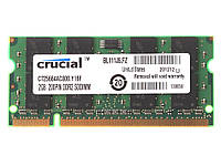 2GB PC2-5300 DDR2-667MHz 200pin Sodimm для ноутбука Для INTEL і AMD