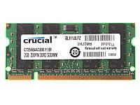 Модуль памяти 2GB DDR2-667MHz 200pin Для INTEL и AMD