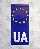 Наклейка на багажник авто Евросоюз
