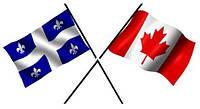 Иммиграция и Эмиграция/ Провинциальная иммиграционная программа в Квебек.
