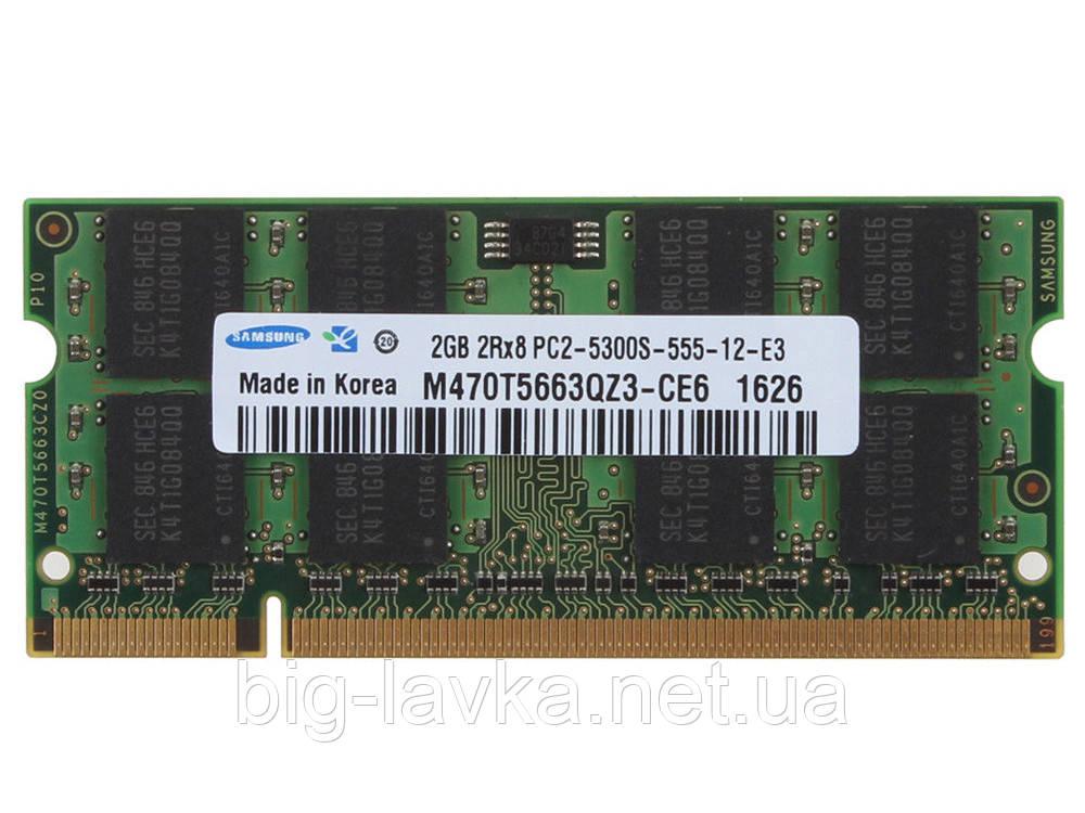 Модуль памяти 2GB DDR2-667MHz 200pin