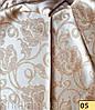 Ткань для штор Shani 530056, фото 5
