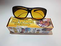 Солнцезащитные очки для водителей HD Vision Эйчди Вижн