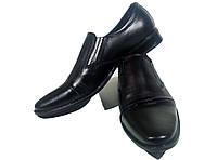 Туфли мужские классические  натуральная кожа черные на резинке (КЛ 1)