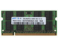 2GB PC2-5300 DDR2-667MHz 200pin Sodimm для ноутбука Для INTEL і AMD