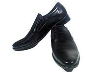 Туфли мужские классические  натуральная кожа черные на резинке (КЛ 2)