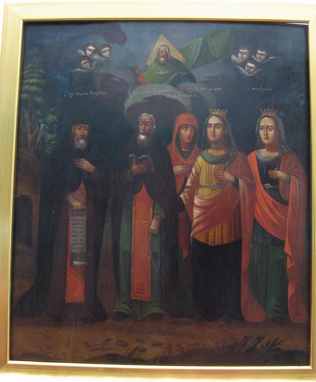 Икона св. Дарья, Иоанн Печерский, Павел Фивейский, Праведная Елизавета, Ирина 18 век
