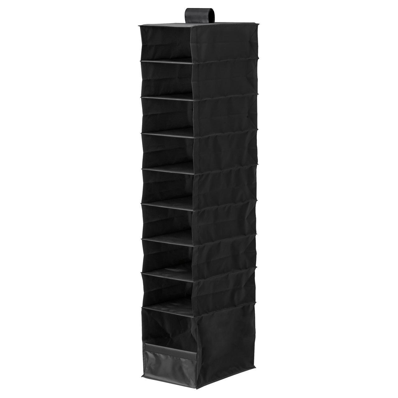 ✅ IKEA SKUBB (001.933.86) Шкаф с 9 отсеками, черный