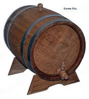 Бочка дубовая для вина, 15 л.