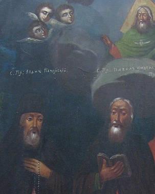 Икона св. Дарья, Иоанн Печерский, Павел Фивейский, Праведная Елизавета, Ирина 18 век, фото 2