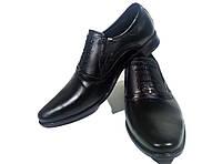 Туфли мужские классические  натуральная кожа черные на резинке (КЛ 173), фото 1