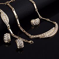 Набор бижутерии браслет, серьги, ожерелье и кольцо код 1724, фото 1