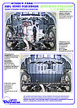 Защита картера двигателя и кпп Mitsubishi Outlander 2.0T 2005-, фото 3