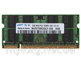 2GB PC2-5300 DDR2-667MHz 200pin Sodimm для ноутбука Для INTEL и AMD