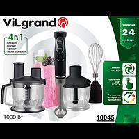 Блендер 4 в 1 (1000 Вт; вінчик; чопер; стакан 0,6 л; міні-комбайн; турбо; SOFT TOUCH ) ViLgrand VBH10045