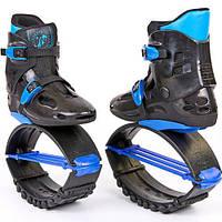 Ботинки на пружинах Фитнес джамперы Kangoo Jumps профессиональные (39-41) SK-7282