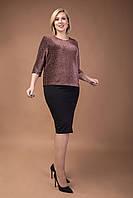 Стильный женский костюм черно-бронзовый, фото 1