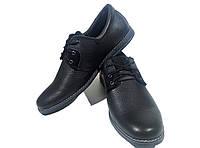 Туфли мужские натуральная кожа черные на шнуровке (ТК люкс)