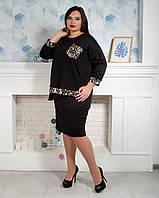 Элегантный женский костюм черный шоколад