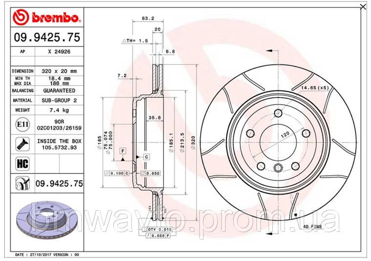 Задний тормозной диск  BMW 5 E60 Brembo, фото 2