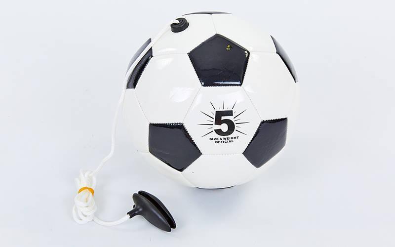 Мяч футбольный тренировочный футбольный тренажер №5 FB-6883-5
