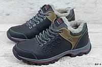 Мужские кожаные зимние ботинки/кроссовки (Код: БN-1  ) ►Размеры [40,41,42,43,44,45], фото 1