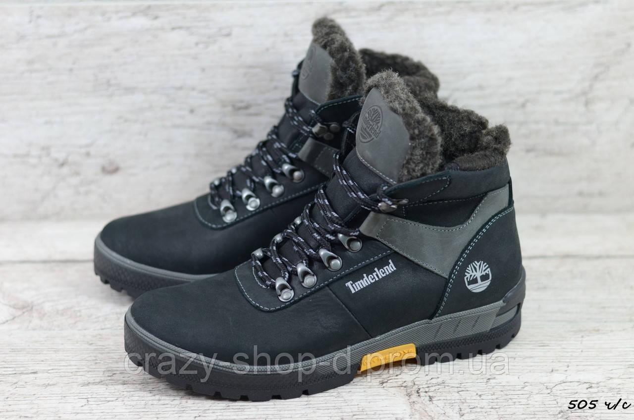 Мужские кожаные зимние ботинки Timderlеnd (Реплика) (Код: 505 ч/с  ) ►Размеры [40,41,42,43,44,45]