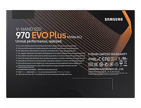 Накопитель SSD 250GB Samsung 970 EVO Plus M.2 PCIe 3.0 x4 V-NAND MLC (MZ-V7S250BW), фото 3