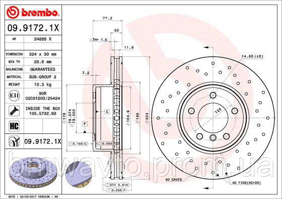 Передние тормозные диски BMW 5 E60  BREMBO, фото 2