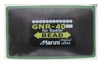 GNR-55 - Пластырь радиальный 260х330 мм.