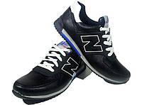 Кроссовки черные натуральная кожа на шнуровке (N-1)