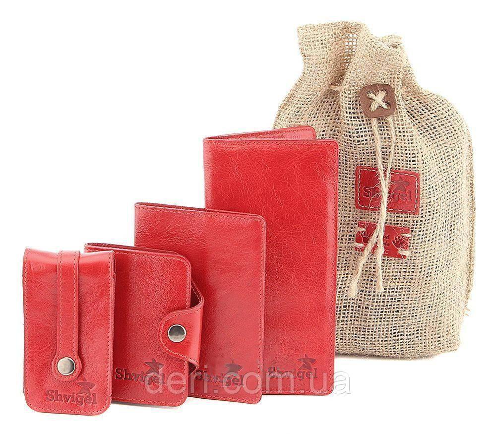 Красивый подарочный набор SHVIGEL , Красный
