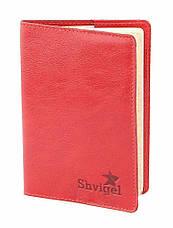 Красивый подарочный набор SHVIGEL , Красный, фото 3